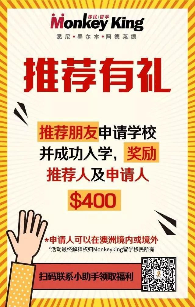 【5月9日官报】会计90分!非热80分!高分低额延续,本轮仅邀请100人!本财年最后几轮凉!