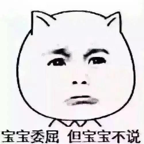 【高能预警】Final挂科了怎么办?墨大一大波Show Cause将来袭!如何见招拆招最重要!