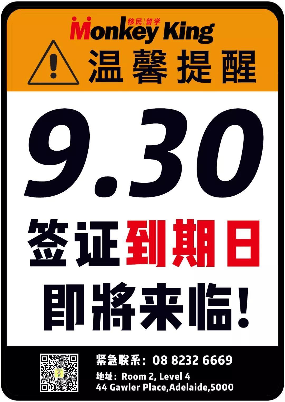 【9.11战报】一个月前的预测被成功验证!?本轮又是只邀请100个的节奏。。。 转机要等新政后?